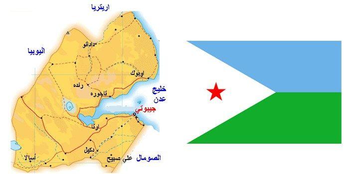 الارتدادات الإقليمية للأزمة الخليجية تعيد نزاع إريتريا وجيبوتي إلى الأفارقة