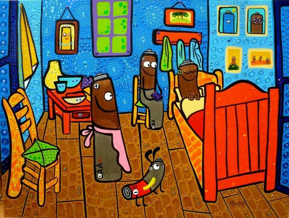 Cuarto de Pilas. ( Basado en Ciarto de Arlés de Van Gogh) | Munguía ...