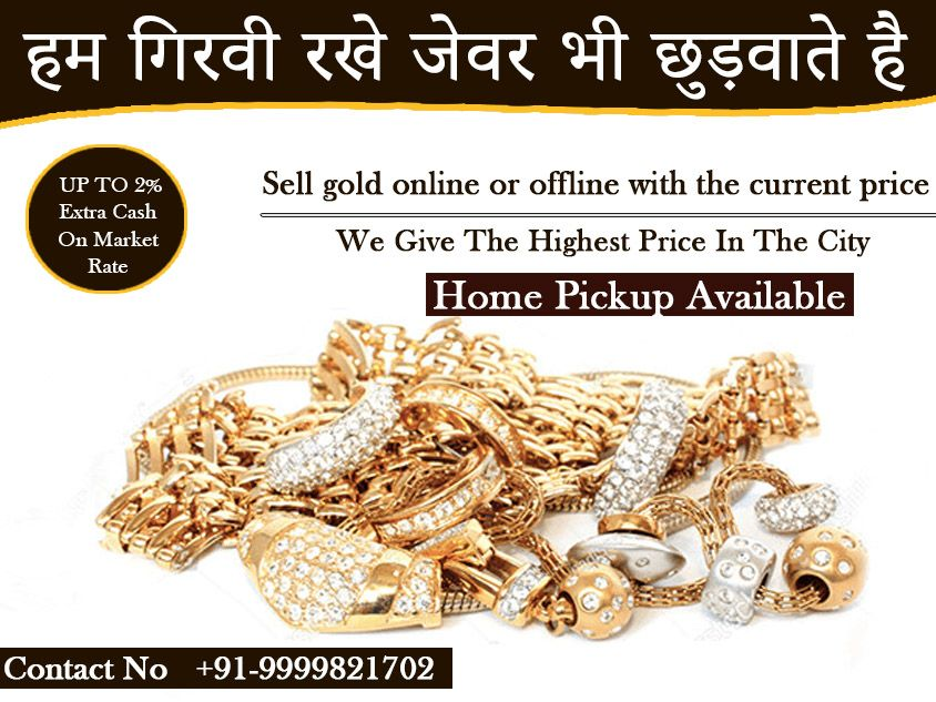 24++ Sell your gold jewelry online ideas in 2021