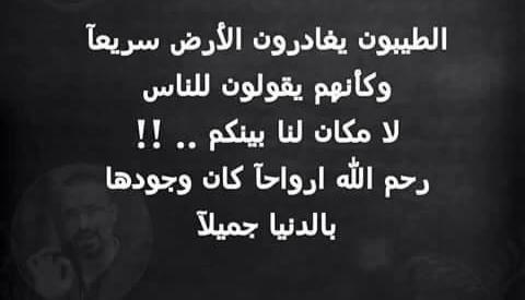 اللهم ارحمنا برحمتك الواسعة Arabic Words Words Quotes