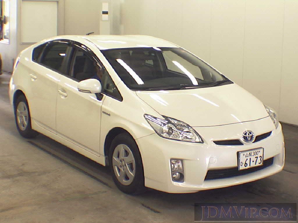 Pin by jdm vip on jdm cars Toyota prius, Toyota, Jdm cars