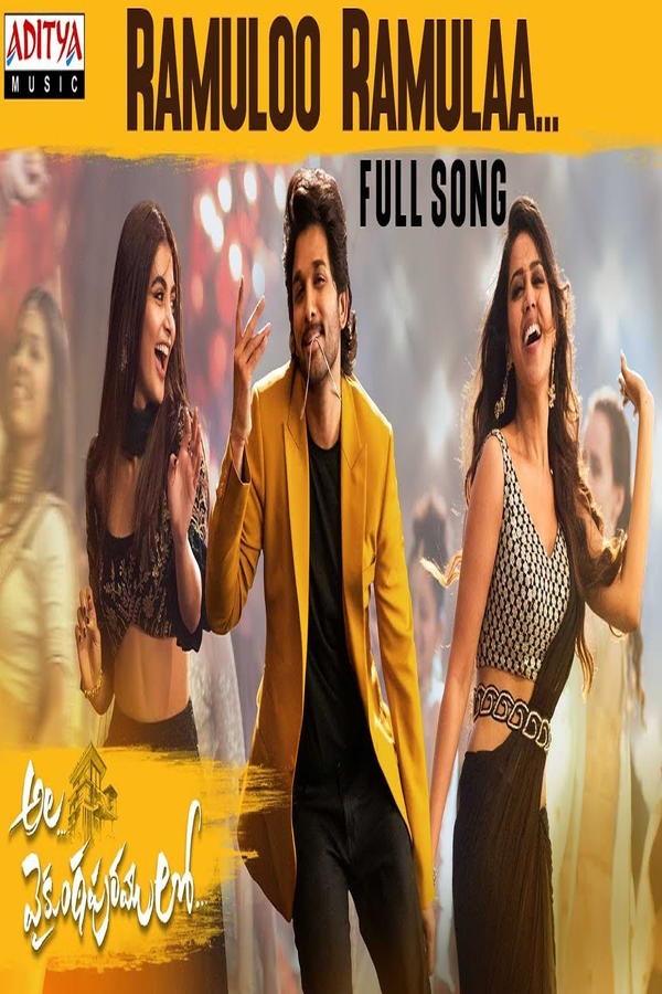 Ramulo Ramula Lyrical Video Song In 2020 Dj Remix Songs Dj Songs Movie Songs