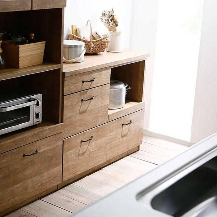 キッチンカウンター キッチン収納 幅120cm 国産 完成品 食器棚