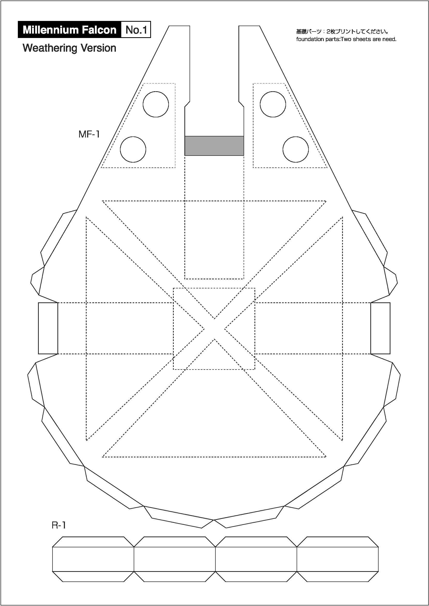 Millennium Falcon Cardboard Model