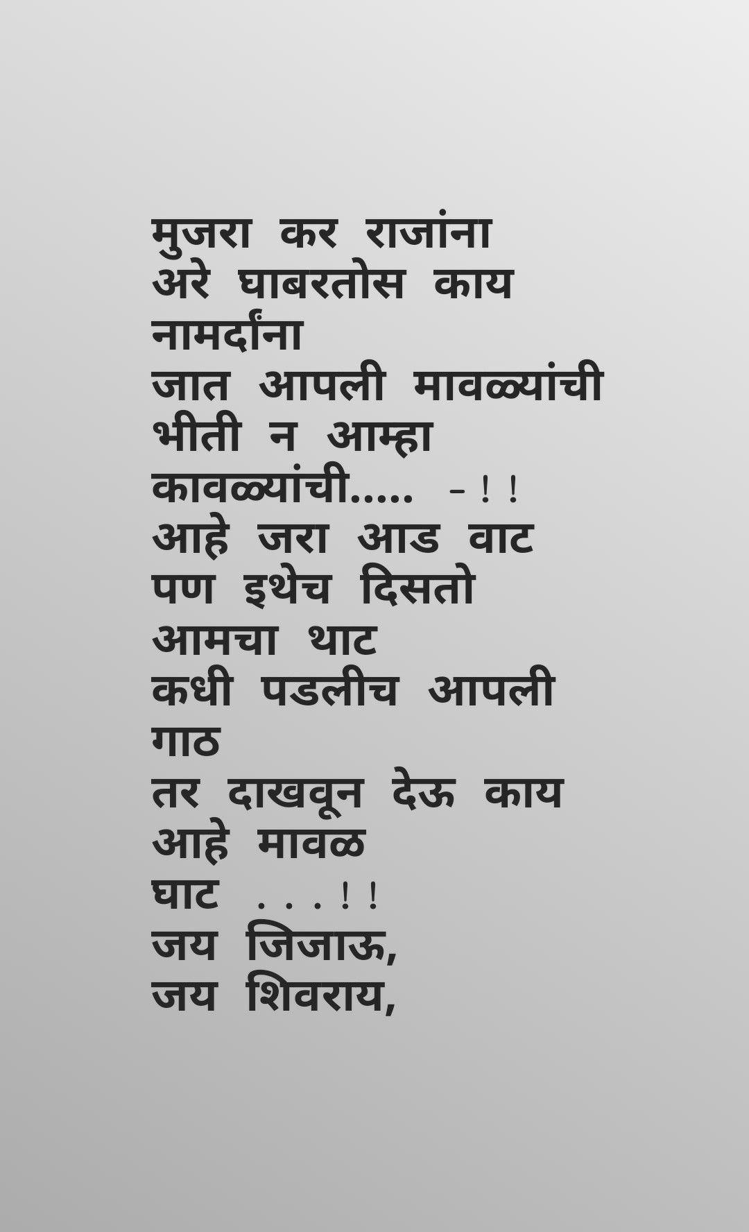Pin by Roshan Rock on आमचं दैवत | Shiva shakti, Shiva tattoo