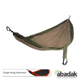 Single hang hammocks that are lightweight yet tough.
