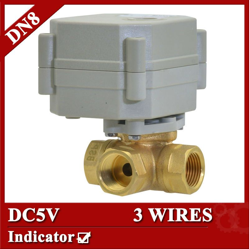 1 4 Dc5v 3 Wires Electric Valve Dn8 3 Way Horizontal Type Valve Motorized Valve With Position Indicator Heating Systems Water Heating Systems Valve