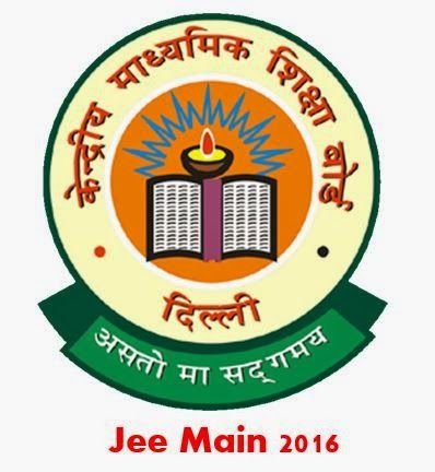 Jee Main 2016 Exam Pattern For Paper1 Paper2 Know How Jee Question Paper Look Like Question Paper Exam Results Maths Exam