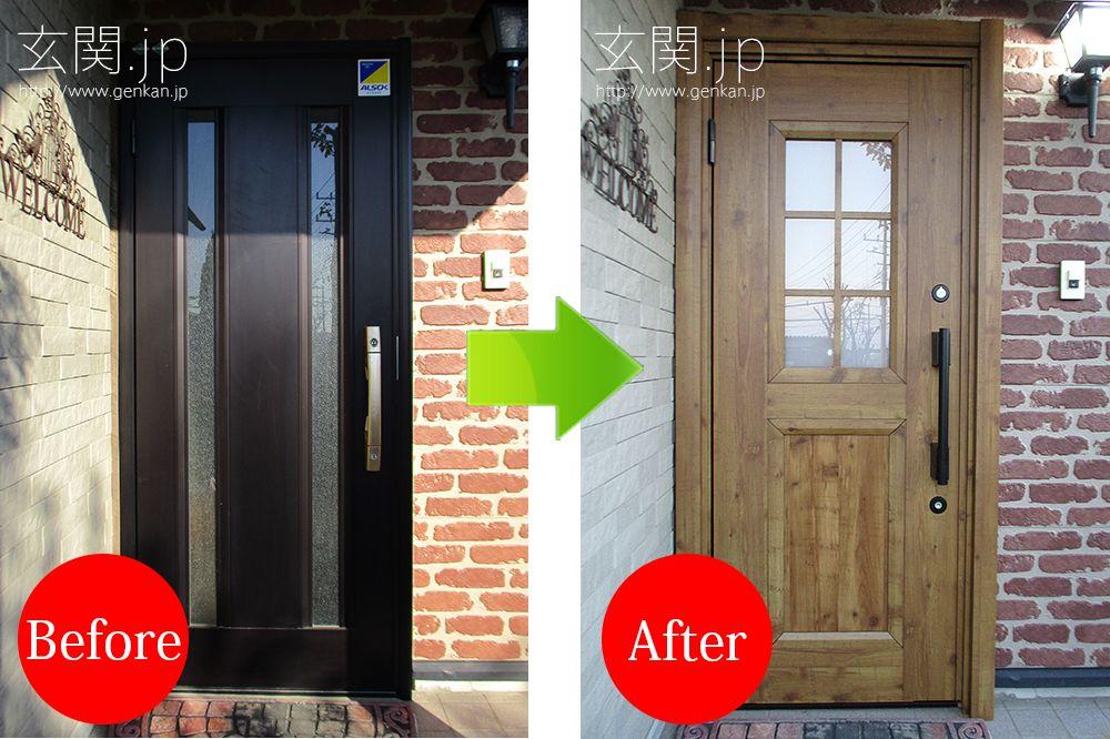 歪んでいた玄関ドアを交換しました 玄関ドア 玄関 ドア