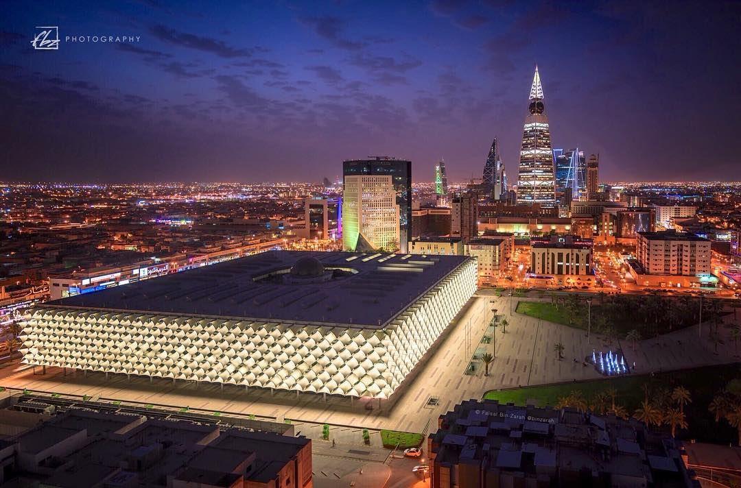 The National Library In Riyadh Saudi Arabia 800x600 Riyadh Saudi Arabia Saudi Arabia Riyadh