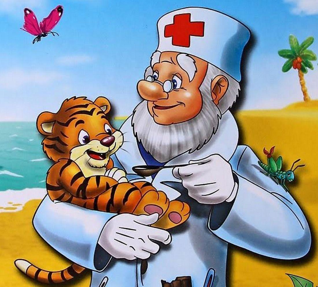 Картинка доктора айболита для детей из сказки