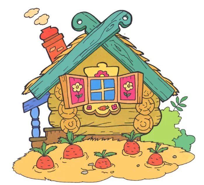 Картинки домика из русской сказки