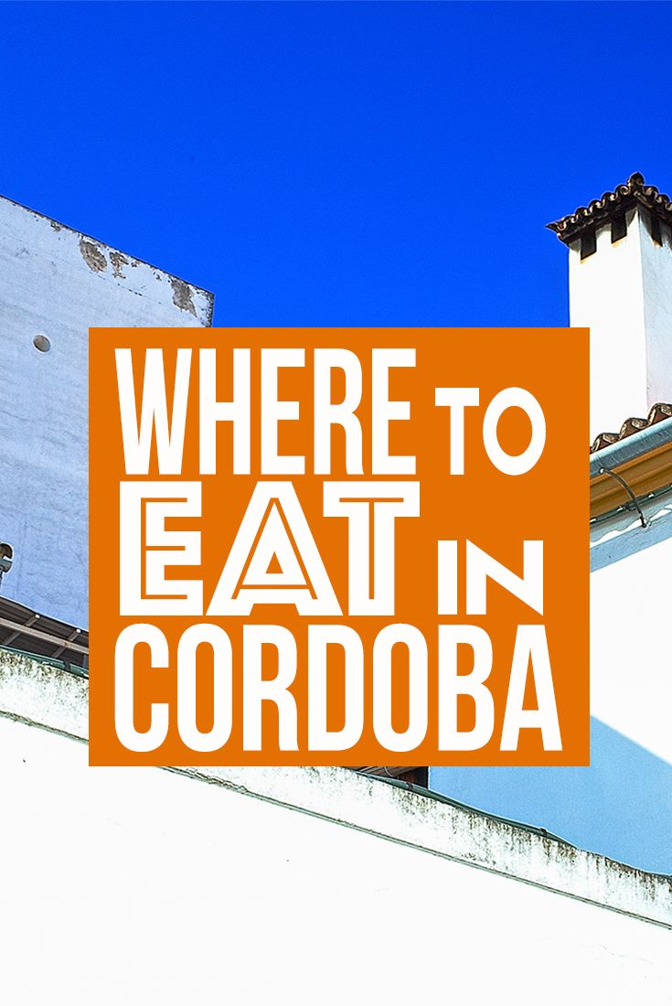 A City Full Of Historical Charm No Doubt But We Truly Fell In Love With All The Deliciously Hip Cordoba Restaurants
