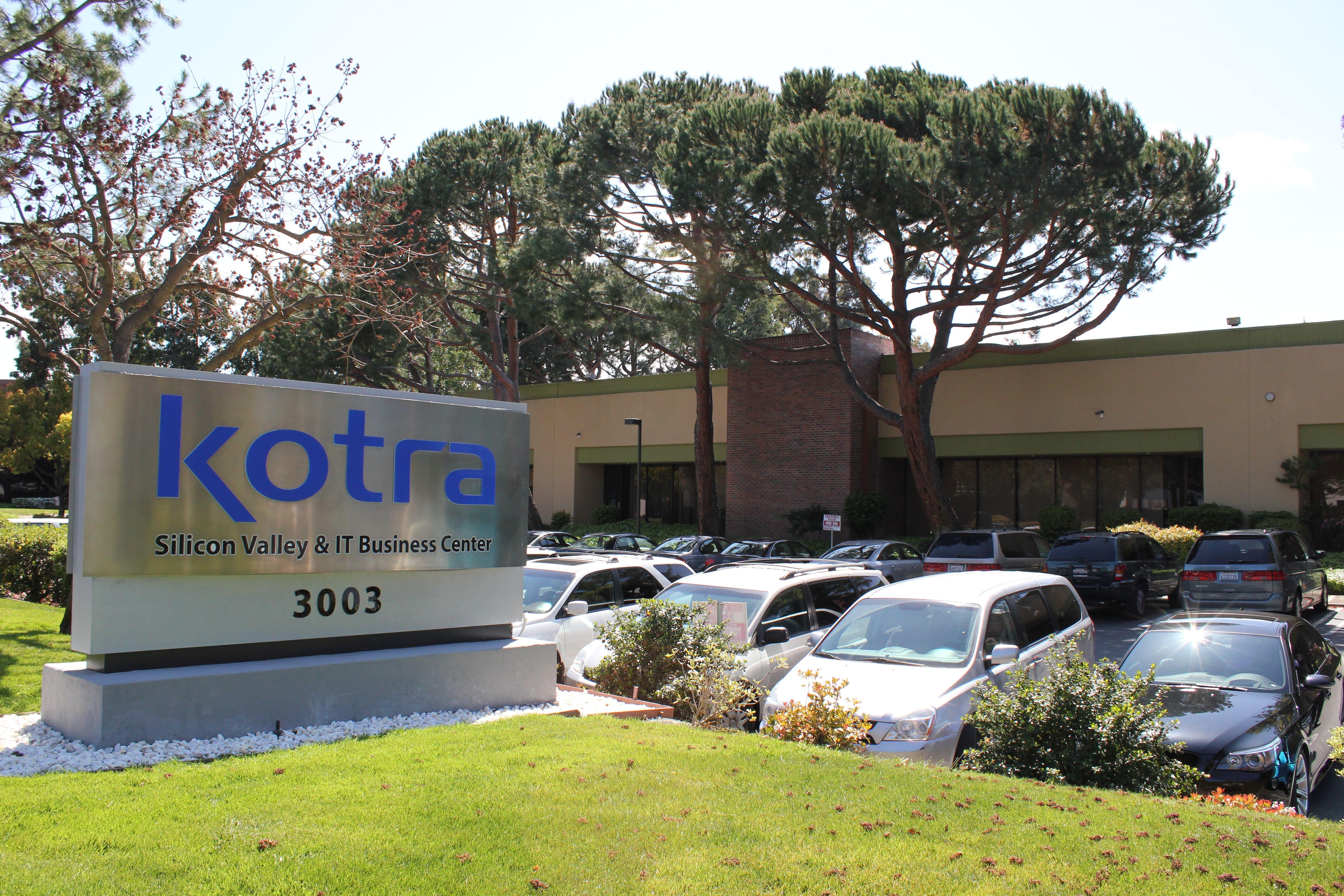 Kotra Silicon Valley 코트라 실리콘밸리 3003 N 1st St San Jose Ca