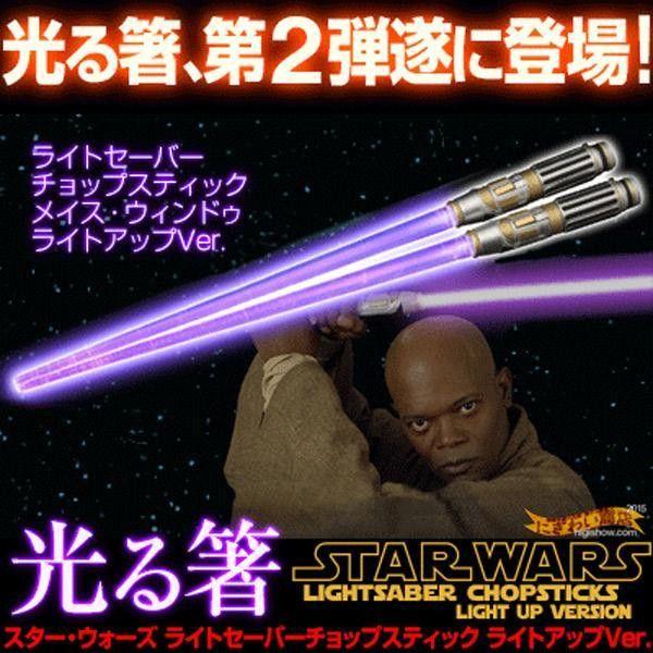 Star Wars Light Saber Chopsticks Light-Up Version (Mace Windu)