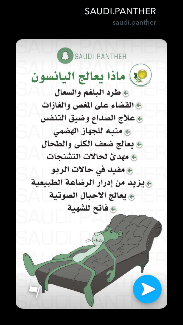 Pin By Lhsam On نصايح بأدويه شعبيه Health Facts Health Facts Food Health And Beauty Tips