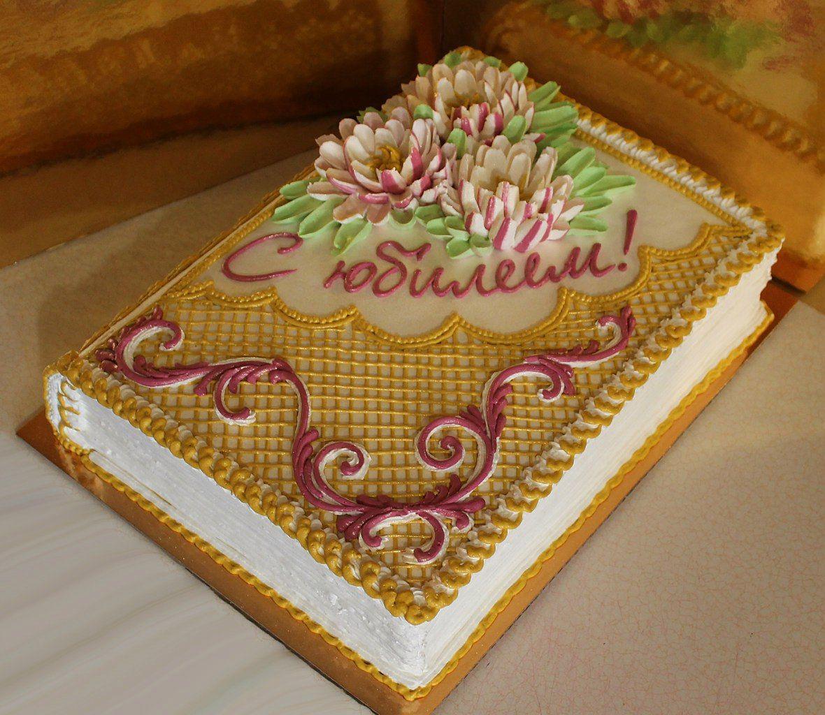 Торты в виде открытки на юбилей
