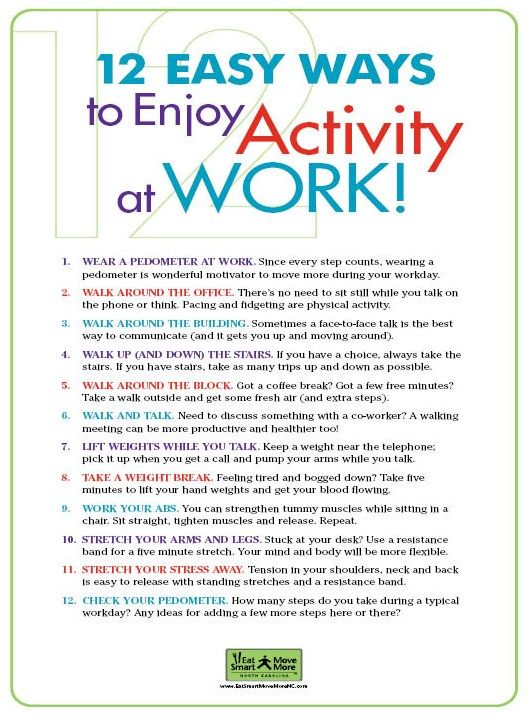 12 easy ways to enjoy activity at work workplace wellnesswork motivationphysical activitiesits