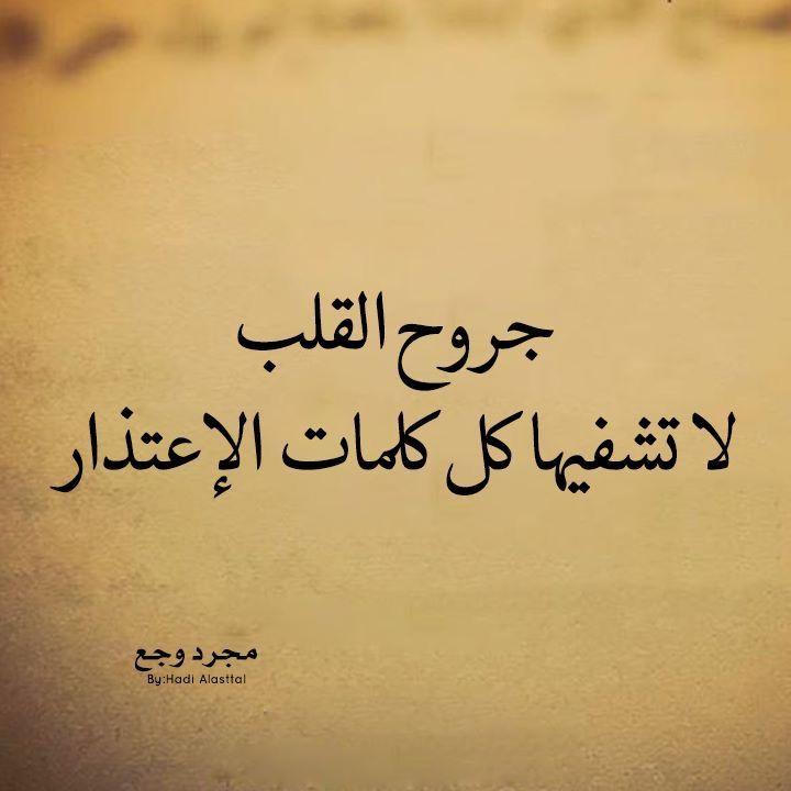 Pin By Nour Abd On Nour Asdd Hadis Arabic Calligraphy Calligraphy