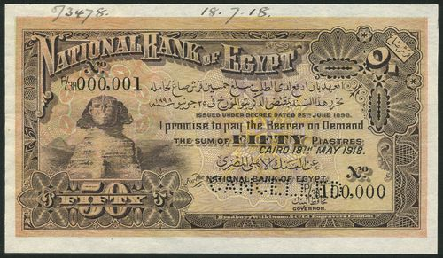 National Bank Of Egypt Printers Archival Specimen 50 Piastres 2 17 May 1918 18 May 1918 Serial Number P 37 000001 P 37 Bank Notes Egyptian Old Egypt