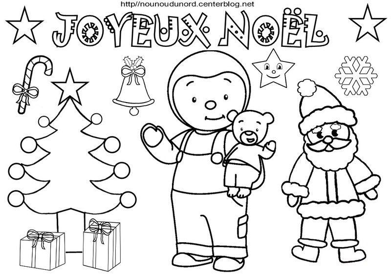 Coloriage de noel avec tchoupi blog nounoudunord - Dessin t choupi ...