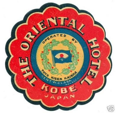 The Oriental Hotel, Kobe, Japan