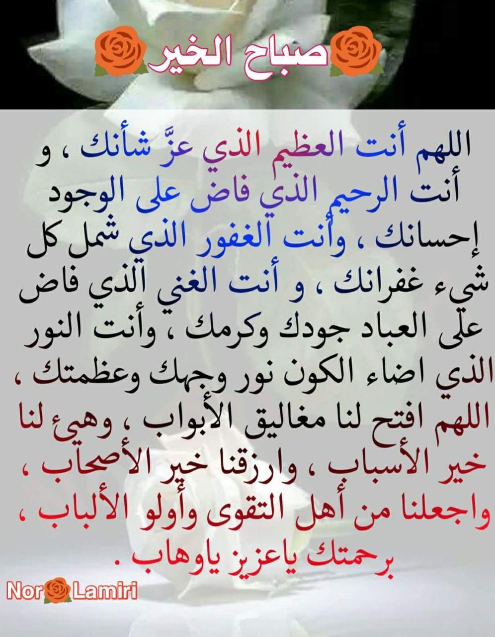 Pin By Eman B On Islam Duaa Islam Islam Islamic Quotes