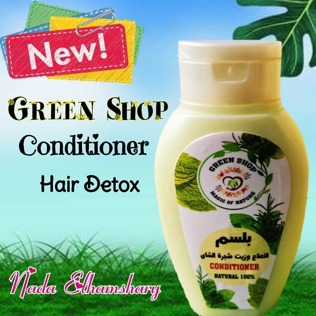 بلسم جرين شوب اول بلسم طبيعي حصرى من جرين شوب بعض مكوناته زيت شجره الشاي والنعناع والزعتر In 2020 Hair Detox Green Hair Mustard Bottle