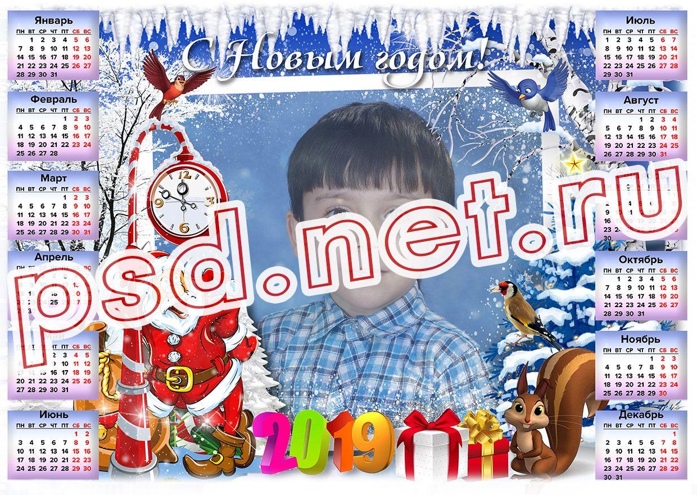 2019 - 2/4 - Новогодний сайт новые фото