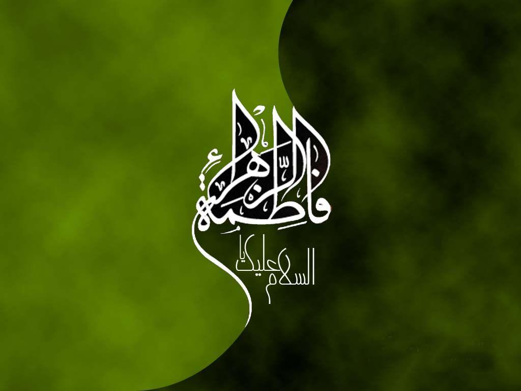 Sayyeda E Kainaat Hazrat Bibi Fatima Zehra As Alvi Qadri
