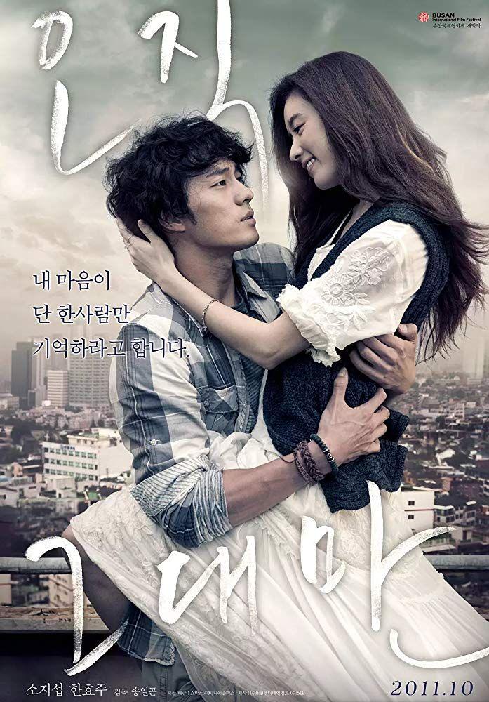 Nonton She Was Pretty Episode 11 Streaming Drama Korea