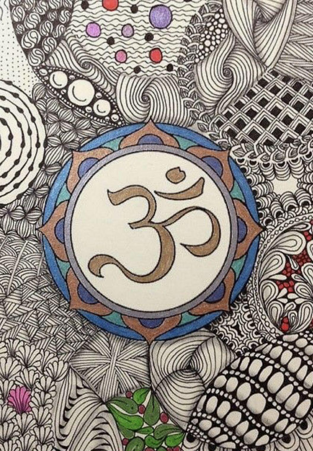 Pin by Suresh Dhawan on Shiva Art, Om art, Yoga art