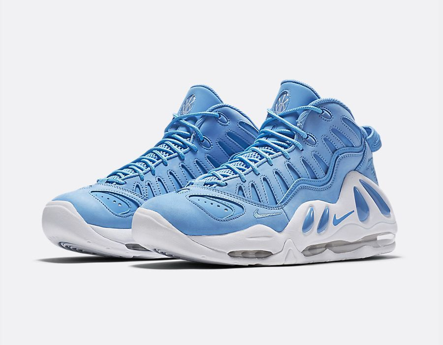 nike baskets air max uptempo 95 all star qs homme