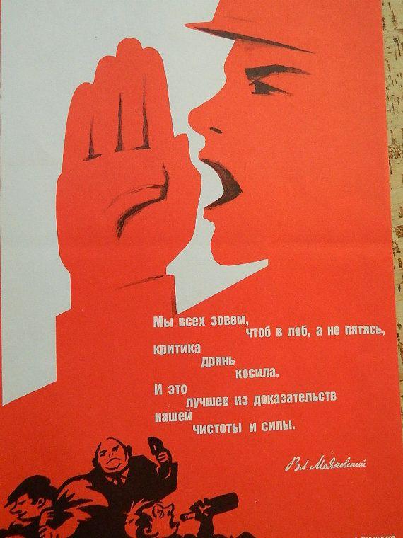 Original Soviet Propaganda Poster From 80s Satire By Retroisin