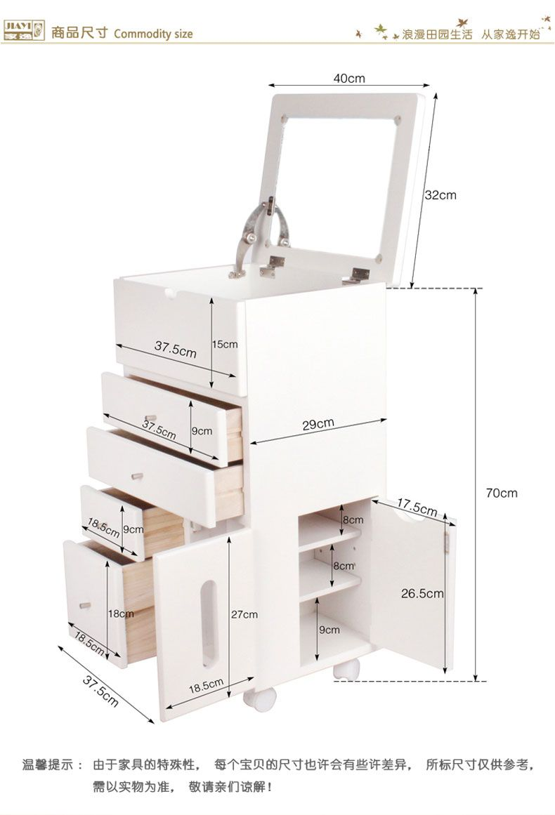 Photo of Multipurpose Makeup Organizer Beauty Mobile Vanity Luxury Cabinet: Best Price in Malaysia
