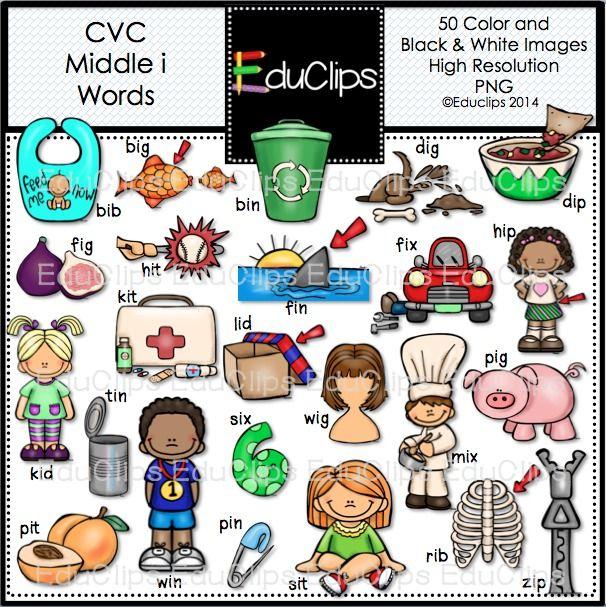Cvc Middle I Words Clip Art Bundle Color And B W Edu Clips Art Bundle Clip Art Cvc