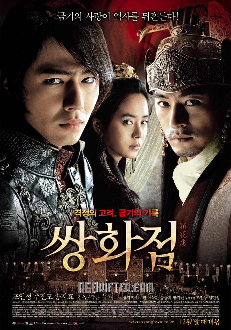 Frozen Flower Movie A Very Bold Movie Both In Terms Of Theme Homosexuality In Goryeo Dynasty And Actual Ex A Frozen Flower Jo In Sung Korean Drama Online