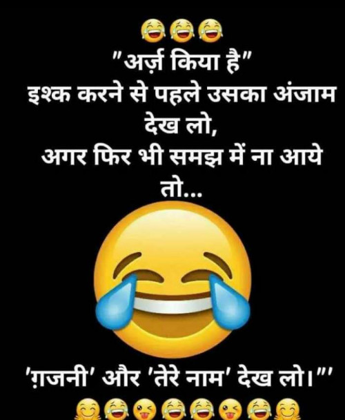 Quotes And Whatsapp Status Videos In Hindi Gujarati Marathi Matrubharti Latest Funny Jokes Some Funny Jokes Fun Quotes Funny