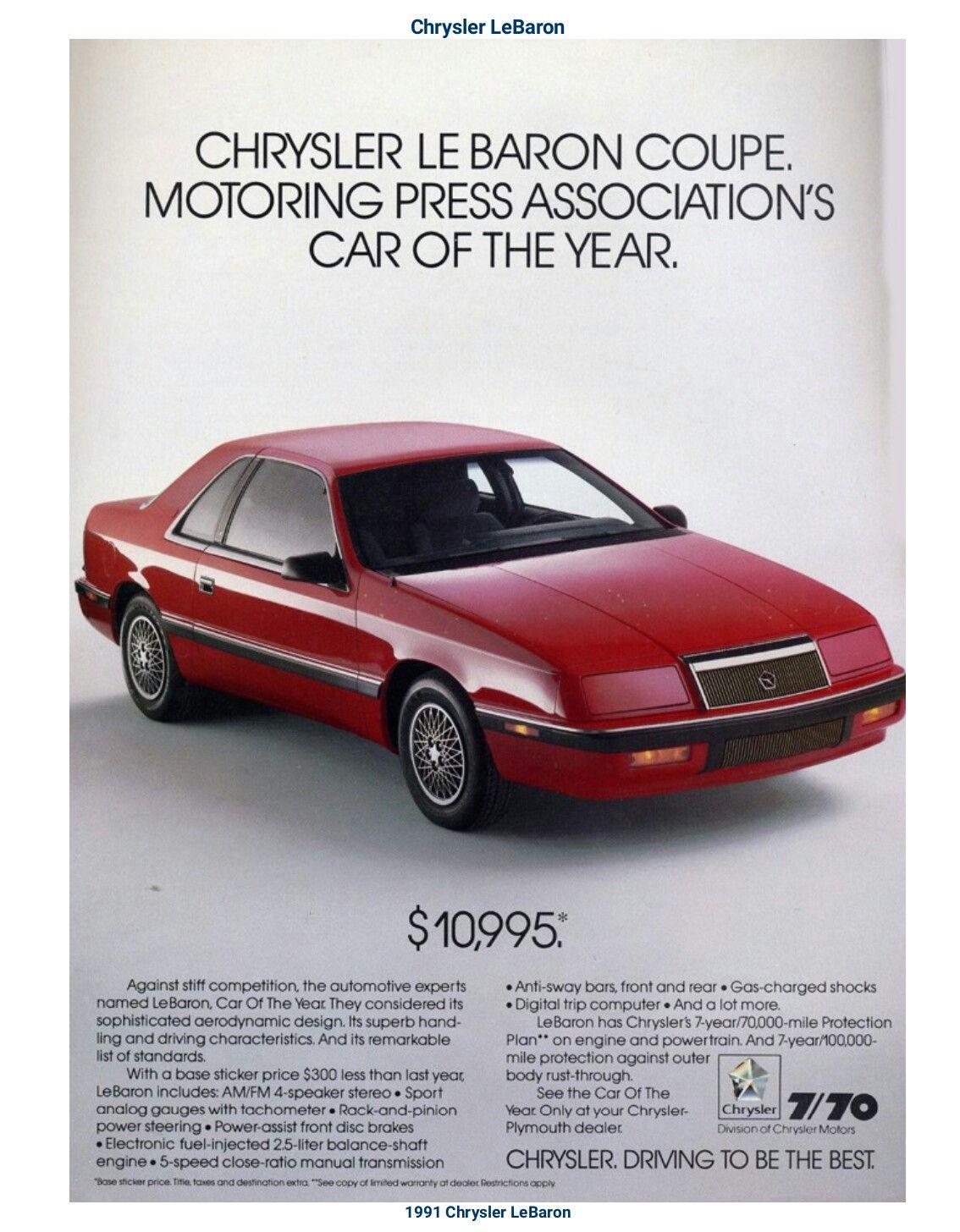 1991 Chrysler LeBaron Coupe