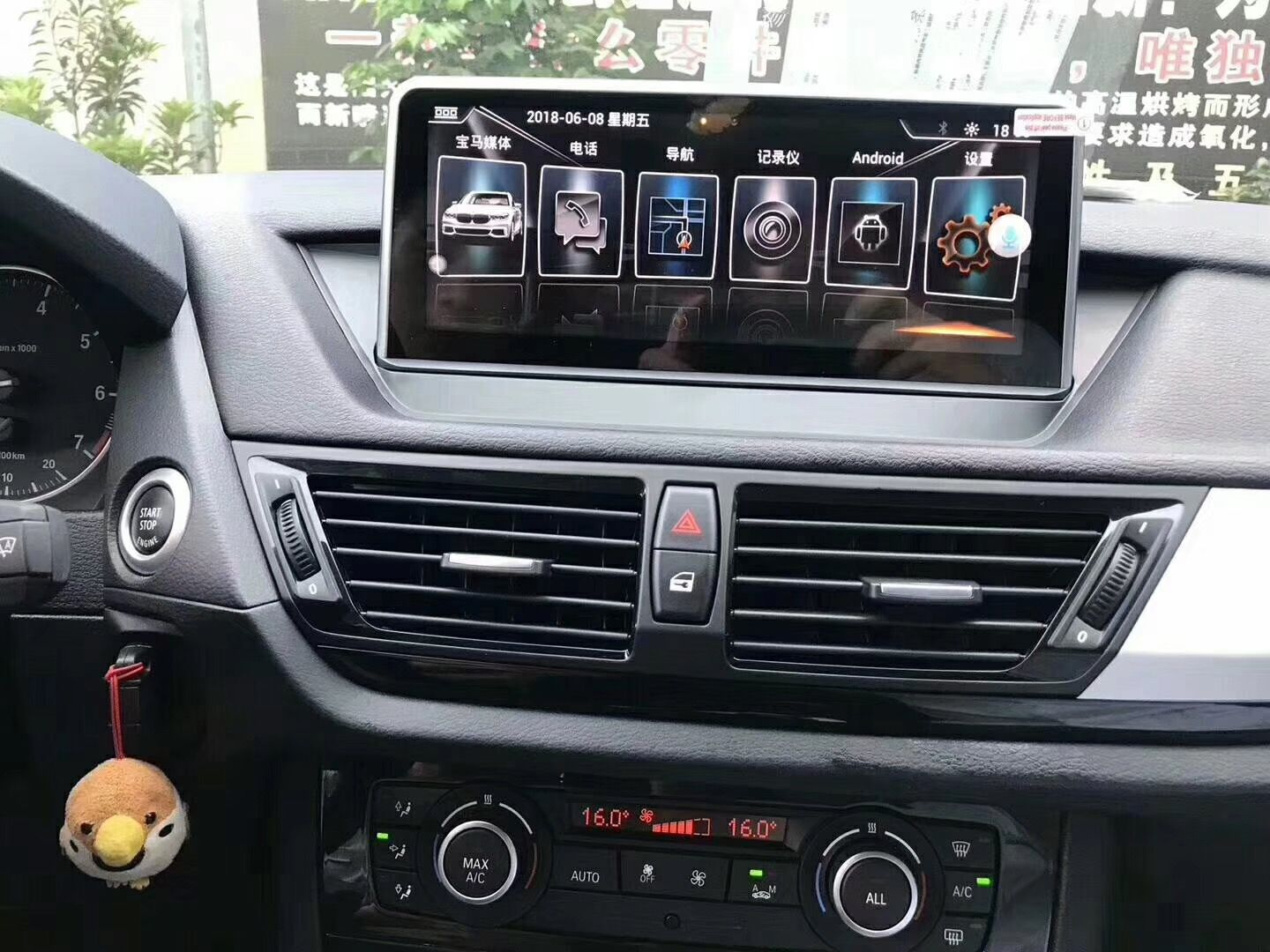 Android Navigation Radio Car Dvd Gps Player Navigation System For Bmw X1 Email Stefan Navihua Com Wechat Whatsapp 8613168020235 Car Android Navigation Gps