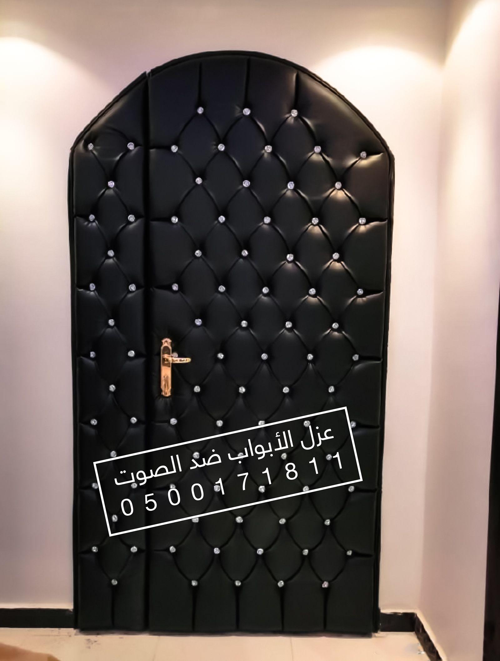 عزل الباب الدرفتين الخشبية و الحديدية في الرياض Home Decor Decals Home Decor House Design