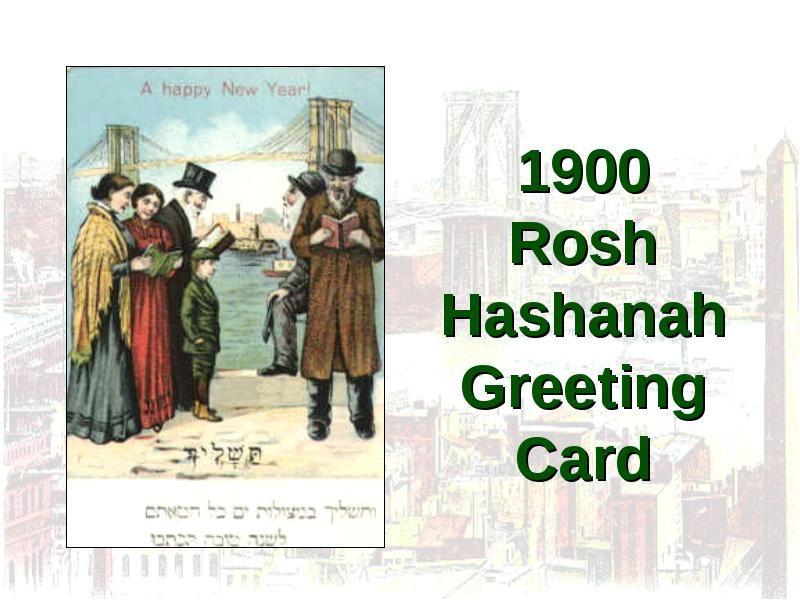 C1900 gilded age nyc rosh hashanah greeting card gilded age c1900 gilded age nyc rosh hashanah greeting card m4hsunfo