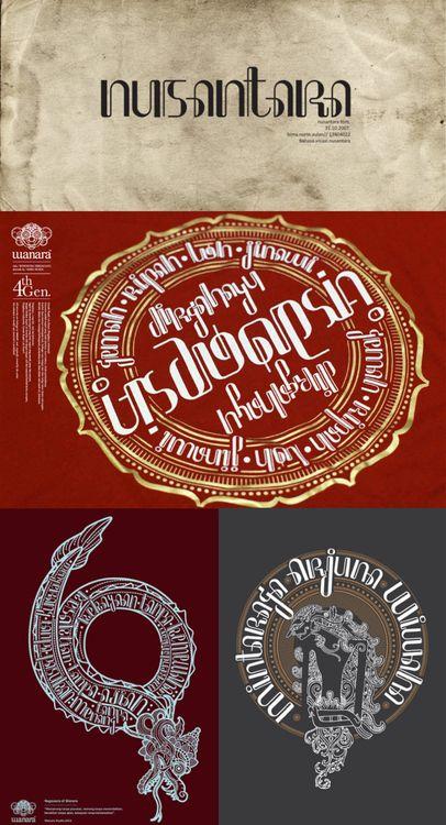 Bratasena Project Jenis Huruf Tulisan Tipografi Huruf