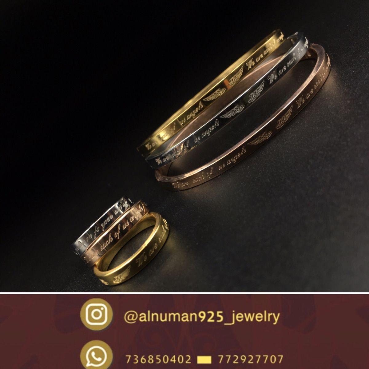 اسورات اساور اسوارة نسائية ماركة كارتير Rings For Men Jewelry Rings