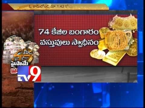Election money worth 132 crores seized in A.P so far