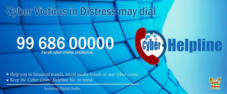 Indian cyber army has taken the initiative to launch this