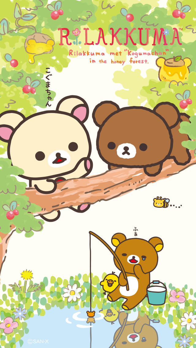Rilakkuma Honey Bear Series Phone Wallpaper • 1080x1920
