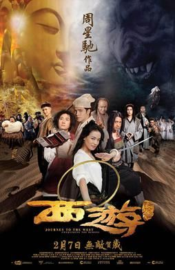 Journey To The West Conquering The Demons 2013 Jpg 254 391 Journey To The West Free Movies Online Full Movies Online Free