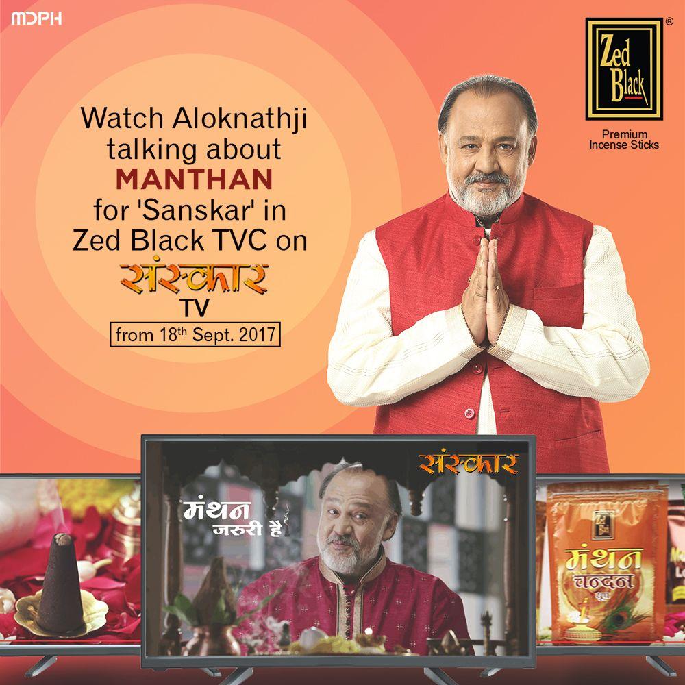 Explore about 'Sanskar' with Aloknathji on Sanskar TV