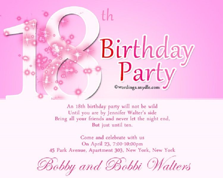 Pink Birthday Invitation Acceptance Message